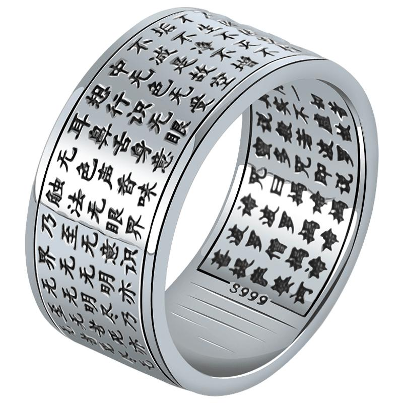 Heart Sutra engraved ring in 999 silver Asian Artisan Rings