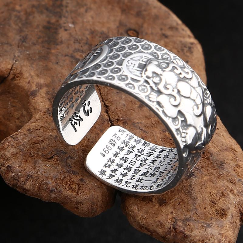 Pixiu ring in 990 silver Asian Artisan Rings