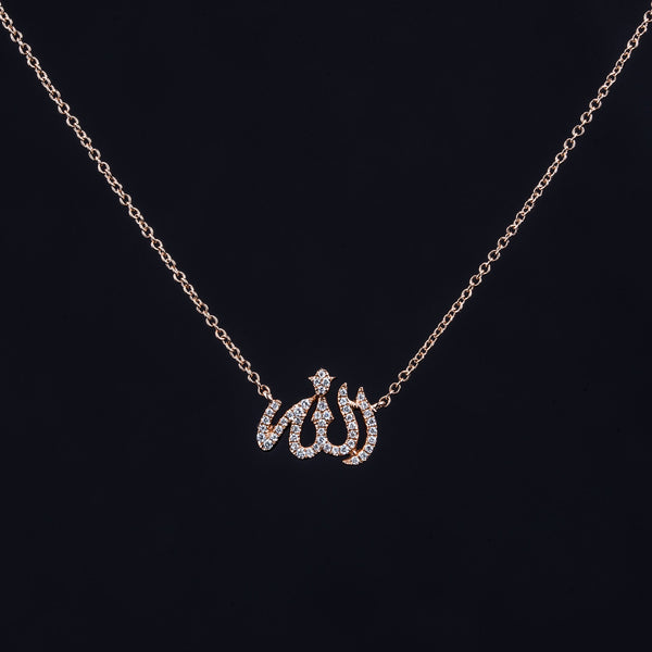 Praise - 18k Rose Gold Diamond Necklace