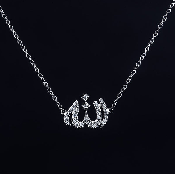 Praise - 18k White Gold Diamond Necklace