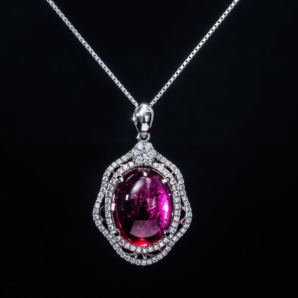 Red Queen - 18K White Gold Tourmaline Pendant (Necklace Not Included)