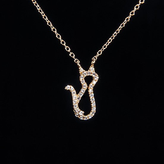 Best Friends - 18K Rose Gold Diamond Necklace
