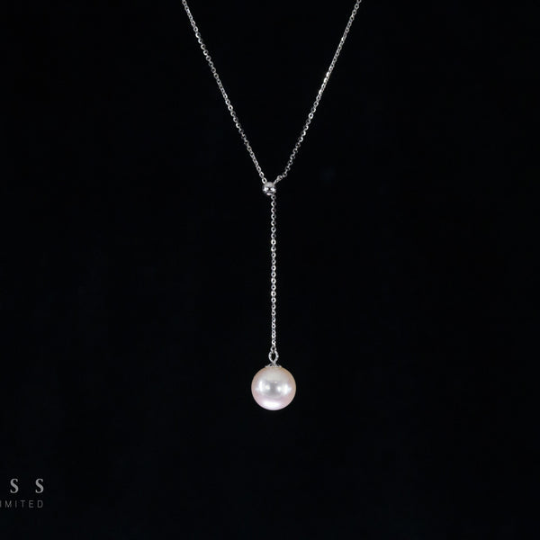 Elegant, Simple and Stunning - Akoya Pearl Necklace