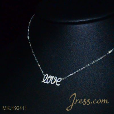 Love Is The Answer - 18K White Gold Diamond Necklace | Jress.com