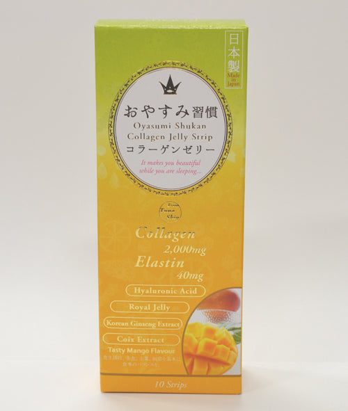 Oyasumi Shukan Collagen Jelly (Mango)