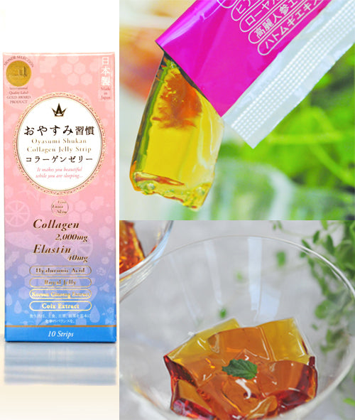 Oyasumi Shukan Collagen Jelly (Peach)