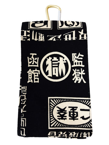 Marugoku Retro Smartphone Case sold by Abaeran Artisan Goods is a distinctive fashion accessory, handmade in Japan.