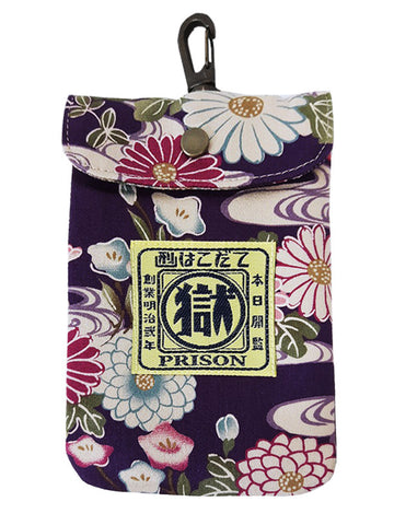 Marugoku Chrysanthemum pouch sold by Abaeran Japanese Artisan Goods is a distinctive fashion accessory handmade in Japan.