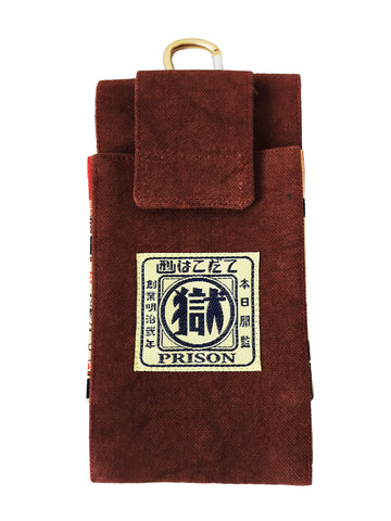 Marugoku Sienna Smartphone Case sold by Abaeran Artisan Goods is a distinctive fashion accessory, handmade in Japan.