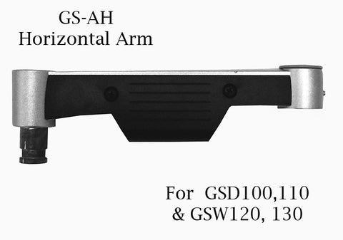Horizontal Arm Section for  GSD100, 110 and GSW120, 130  Gas Spring Monitor Stand