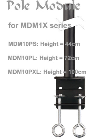 Pole Module w/ Desk Clamp for MDM1X & GSA series: MDM11S, MDM12D/Q, GSA12S GSA12D