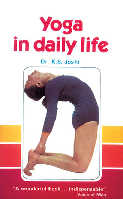 Yoga in Daily Life - Book Published by Orient Paperbacks