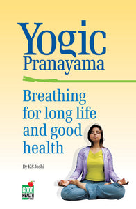 Yogic Pranayama - Book Published by Orient Paperbacks