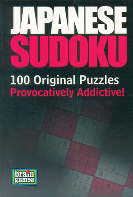 Japanese Sudoku - Book Published by Orient Paperbacks