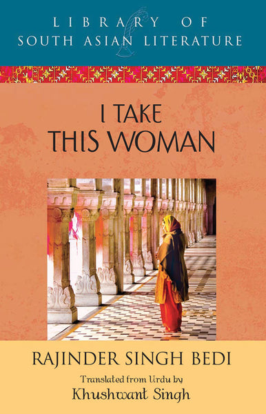 I Take This Woman - Book Published by Orient Paperbacks