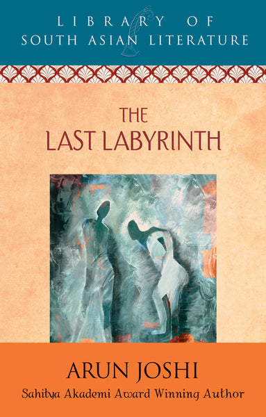 Last Labyrinth - Book Published by Orient Paperbacks