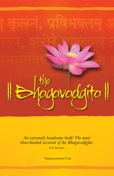 Bhagavadgita - Book Published by Orient Paperbacks