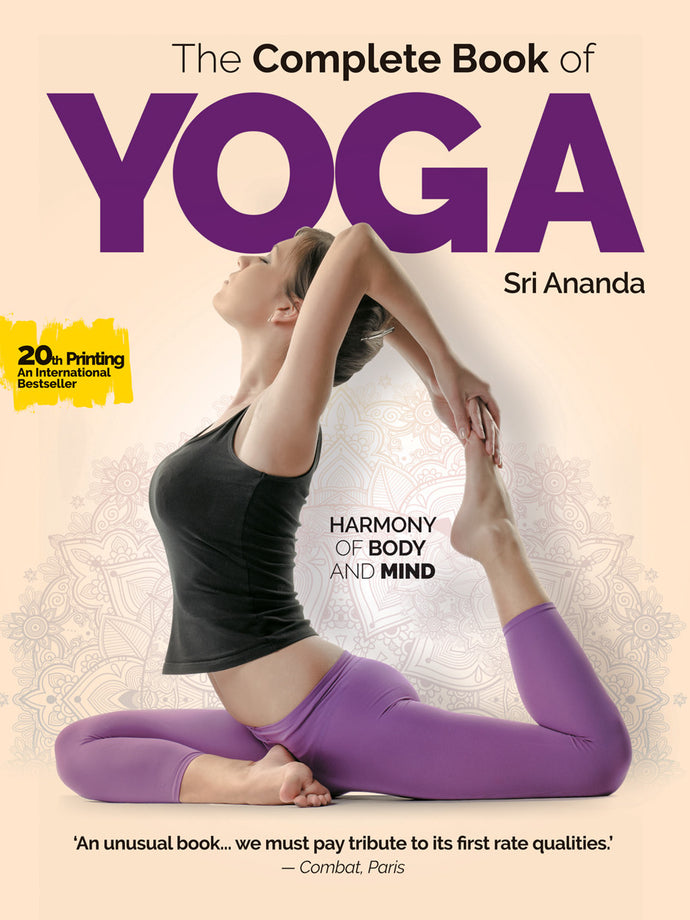 Complete Book of Yoga - Book Published by Orient Paperbacks