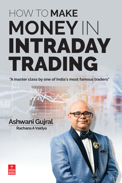 How to Make Money in Intraday Trading - Book Published by Orient Paperbacks