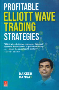 Profitable Elliott Wave Trading Strategies
