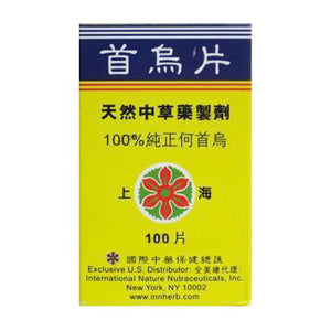 Shanghai Shouwu Pian 100 Tablets 首乌片
