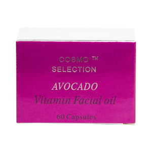 Cosmo Selection Avocado Skin Oil - 60 Soft gels