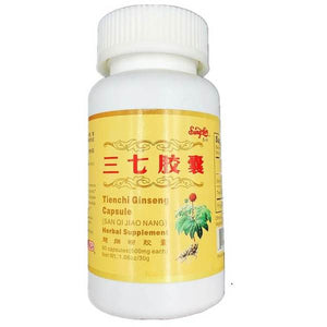 Tienchi Ginseng Capsule 三七胶囊