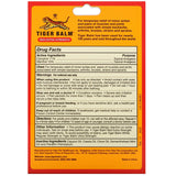Tiger Balm Pain Relieving Ointment (Red Extra Strength) 虎标红色强力万金油 18g