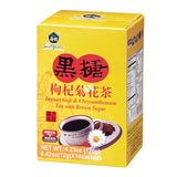Instant Goji & Chrysanthemum Tea with Brown Sugar 黑糖枸杞菊花茶