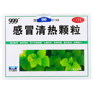 999 Ganmao Qingre Keli Herbal Cold Tea Granules 999 感冒清热颗粒