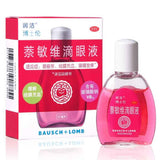 Bo Shi Lun Run Jie Eye Drop Pink for conjunctiva hyperemia 博士伦润洁眼药水滴眼液(眼疲劳,结膜充血)