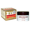 Ching Wan Hung Soothing Herbal Balm for Burns 京万红烫伤药膏