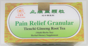 Pain Relief Granular Tienchi Ginseng Root Tea 止痛霛颗粒 纯中药製剂