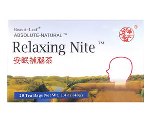 Beauti-Leaf Relaxing Nite 安眠補腦茶
