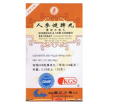 Ginseng & Yam Combo Extract 人參健脾丸 200Pills