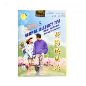 Herbal Allergy Tea (Multi-Herbs Tea) 金童牌花粉敏感茶 24 Tea Bags