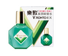 Le Dun Rohto Cooling Eye Drops 新V乐敦眼药水