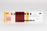 Ma Ying Long (Musk Hemorrhoids Cream) 马应龙痔疮膏