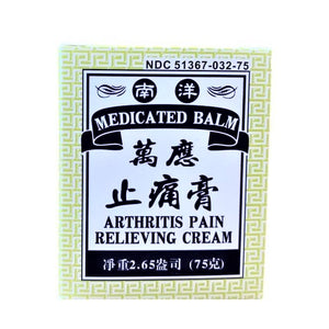 Medicated Balm Arthritis Pain Relieving Cream 南洋萬應止痛膏