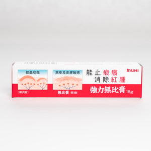 Qiangli Wubi Gao (Mopiko-S Anti-Itch Cream) 强力無比膏