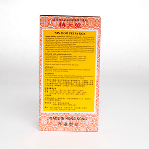 Nin Jiom Pei Pa Koa (Honey Loquat Cough Syrup) 京都念慈菴川貝枇杷膏