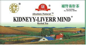 Absolute-Natural Kidney-Liver Mind Herbal Tea 補腎養肝茶