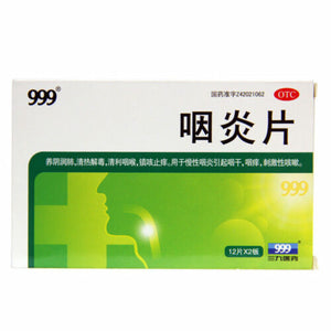 999 Yanyan Pian Pharyngitis Throat Tabs 999 咽炎片