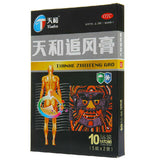 Tianhe Zhuifeng Gao Pain Relieving Plaster 10 Patches 天和追风膏