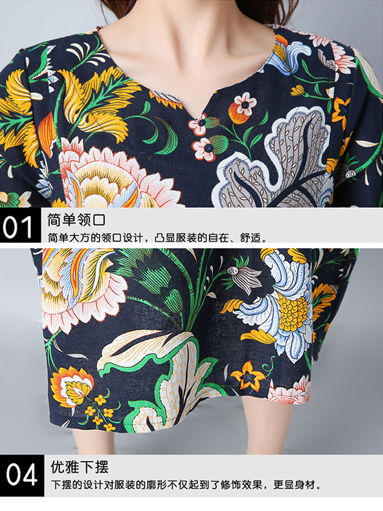 Women's Dress Long Sleeve Floral Pattern Casual Dress