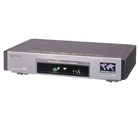 Sony J-30 Compact Betacam Series Player for Betacam, Beta SP, Beta SX, Digi-Beta and MPEG/IMX