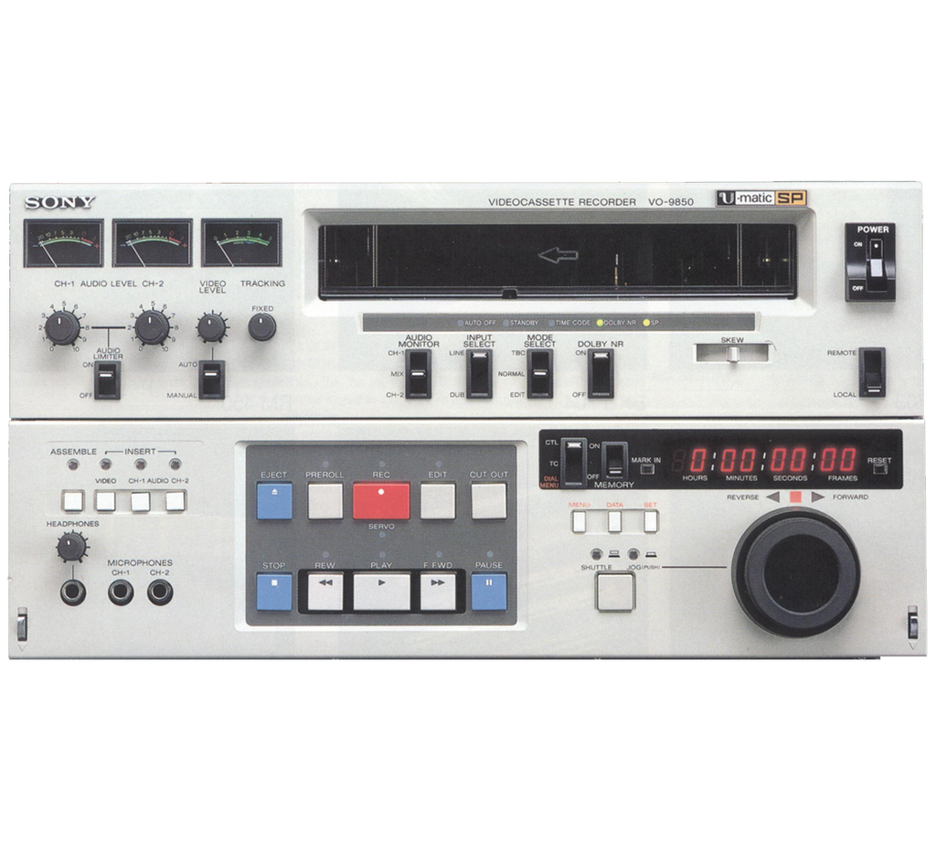 Sony VO-9850 U-Matic SP Player/Recorder