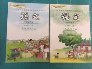 Chinese Text Books For Children - Healthy Bowls