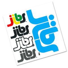 Jibs Five Sticker Pack - Jibs Action Sports