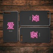 Chinese Letters Love IPhone Case